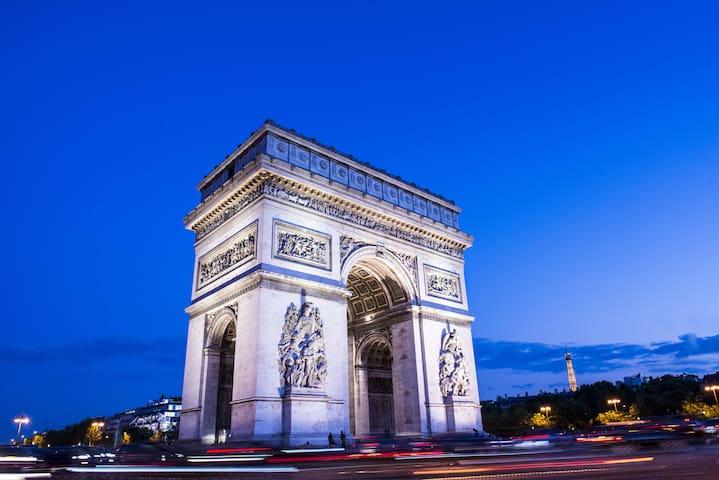 Calme et confort à proximité des Champs-Élysées