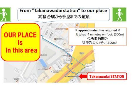 5mins walk to the station Max 11 pax - Minato - Apartemen
