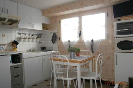 Gite a 15 mn du Puy du fou , 2/4 personnes - La Verrie - Apartamento