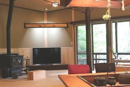 NASU RESORT MOMIJI, Japanese Villa&Wood Deck BBQ