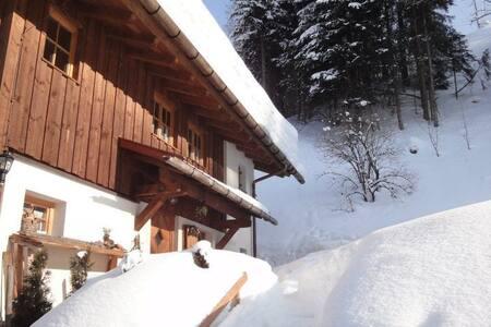 Montafon Golm Premium Ferienwohnung Silvretta - Tschagguns - アパート