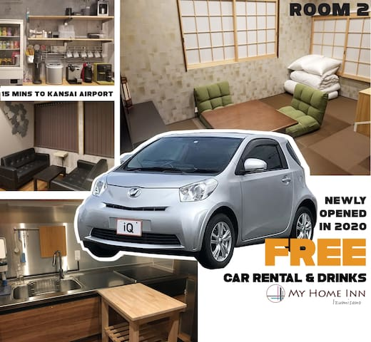 Private Room - Price includes CAR and free parking
