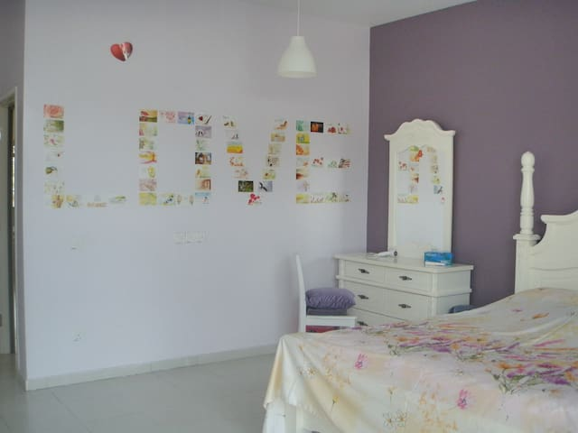 En-suite room 1 @ Happy Home
