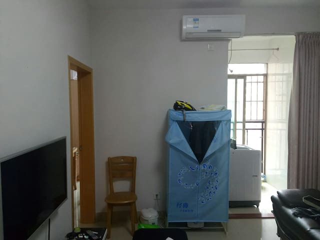 Whole apartment with one bedroom at Ling Xiu Cheng