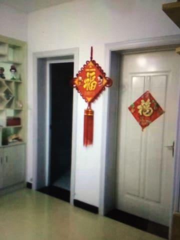 USE ROOM DELICIOUS - 锦州 - Apartment