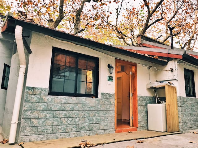 Independent villa in French Concession - Shanghai - Bungalow
