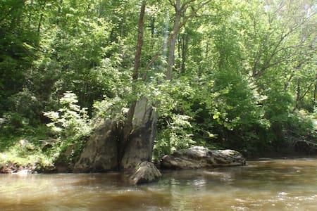 Slate River Getaway - Arvonia - Dům