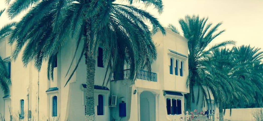 Amazing homestay green palm !
