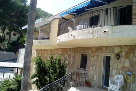 Beautiful House in Javea, Cap de la Nao - Xàbia - บ้าน