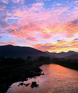 醉梅王坛:竹林梅海山景溪畔氧吧,度假养生静思游走登山,160平复式 - Shaoxing Shi