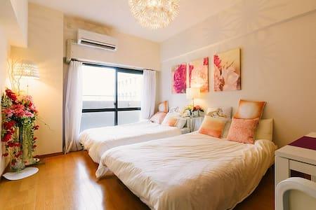 Elegant Apartment near HakataSTA Easy Access +WiF - Hakata-ku, Fukuoka-shi - Leilighet