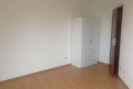Cozy Furnished Studio with Great View - 凱澤斯勞滕(Kaiserslautern) - 公寓