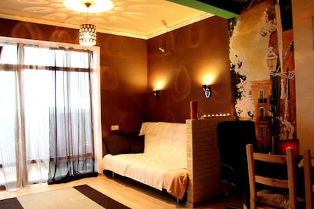 Rent a cozy place for 1-2 people. - Krasnodar