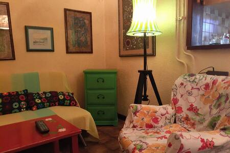 Cheerful apartment in the city center - 里耶卡