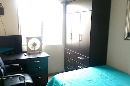 Full Size Bed / Private BR / Close to Everything! - San Miguel