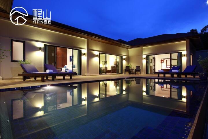 醒山·宝石精品别墅4BR Boutique Luxury Pool Villa