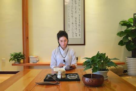 斐文:山景古寺,私享禅境美宿 - Hangzhou