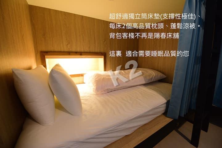 K2 Hostel 台東二高輕旅 8人混合房