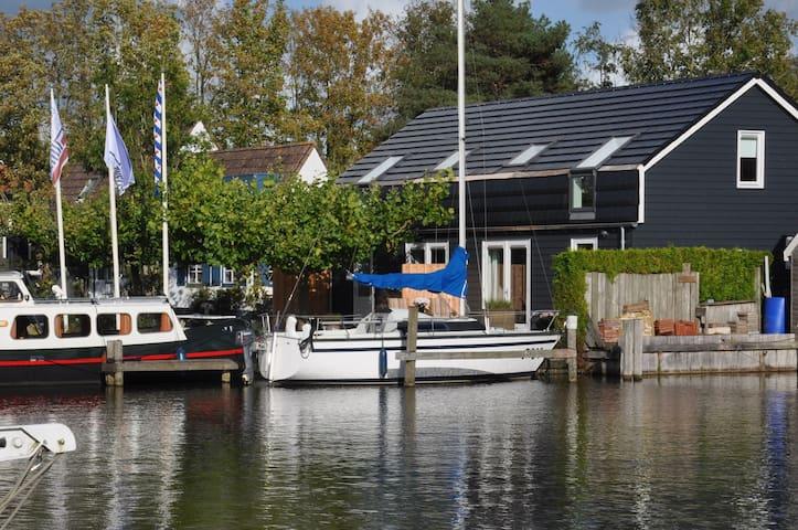 Comfortabel appartement aan het water nabij Sneek - Uitwellingerga - Apartmen