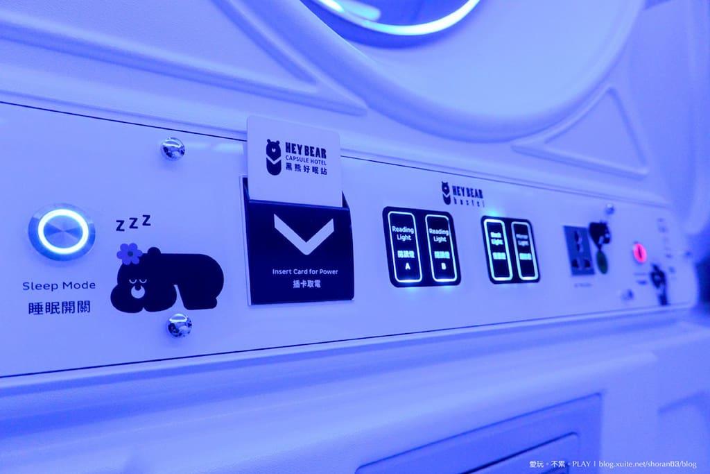 太空艙內控制面板
