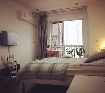 长春市一流的公寓万科蓝山,给您舒适旅途 - 长春市 - 公寓