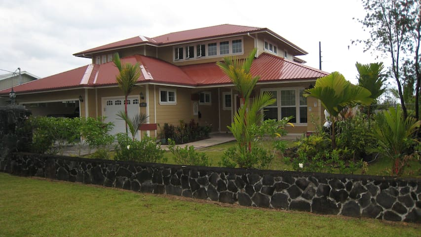 A Gorgeous Home in Big Island of Hawaii - Pāhoa