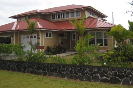 A Gorgeous Home in Big Island of Hawaii - Pāhoa - Huis