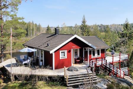 Traum-Ferienhaus am See direkt am Nationalpark