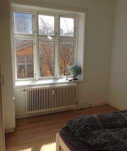 Nice room w. shared kitchen in the heart of Aarhus - Aarhus - Lakás
