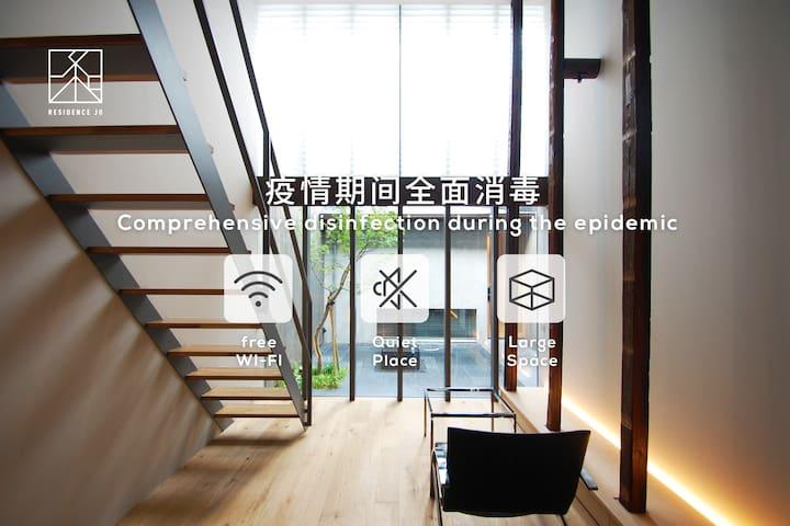 【Jo· Nijo Castle】Nijo Japanese Machiya, free wifi,