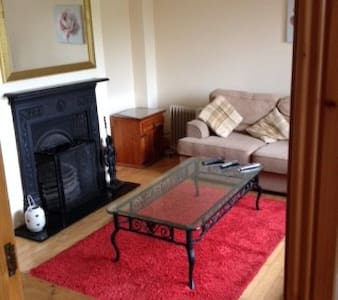 Quiet and modern house in Ennis Co Clare - 에니스(Ennis)
