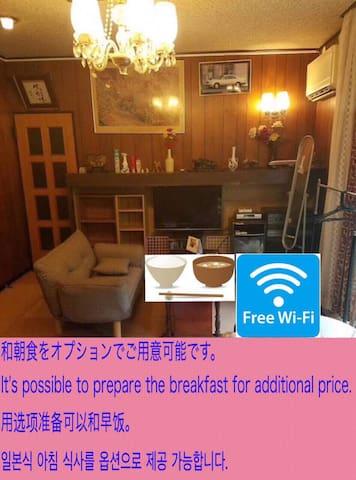 リンパエステ 名古屋ドーム nagoya wifi 8名 個室 団体 足湯 美容健康回復 バス停1分