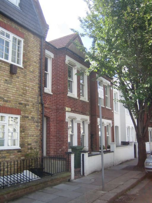 Front of our terraced house