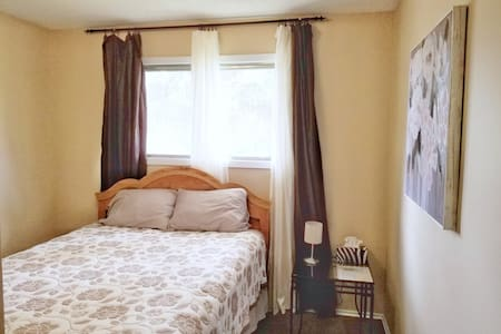 Private Room in Shared House  (Front Bedroom)