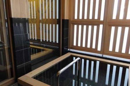 Cozy Apartment Private RoomB Free Wifi - Sumida-ku