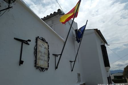 Complejo Rural Molino Lucero, Casa del Girasol