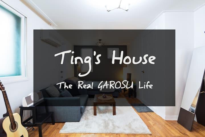 (방역완료)[TING1_event] Culture Creative's Local House