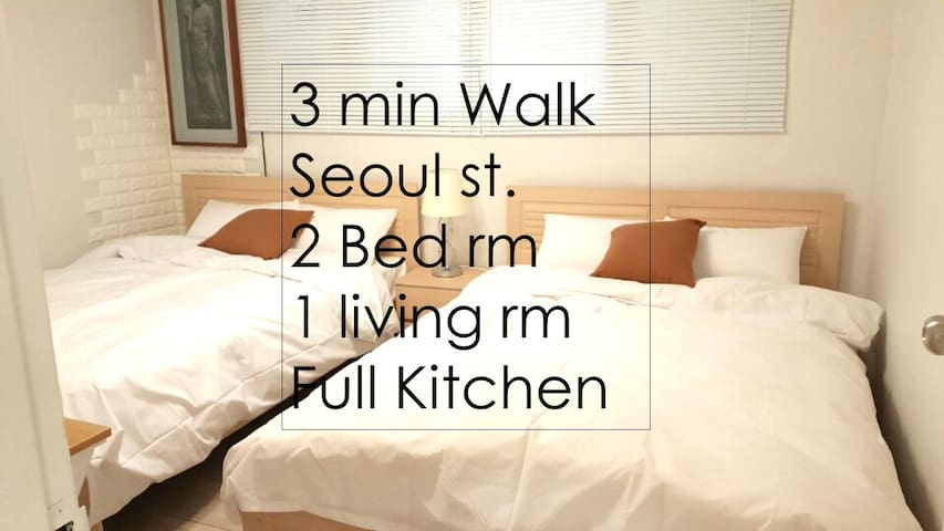 Opensale/3min Seoul station/2bed room with kitchen - 서울특별시 - House