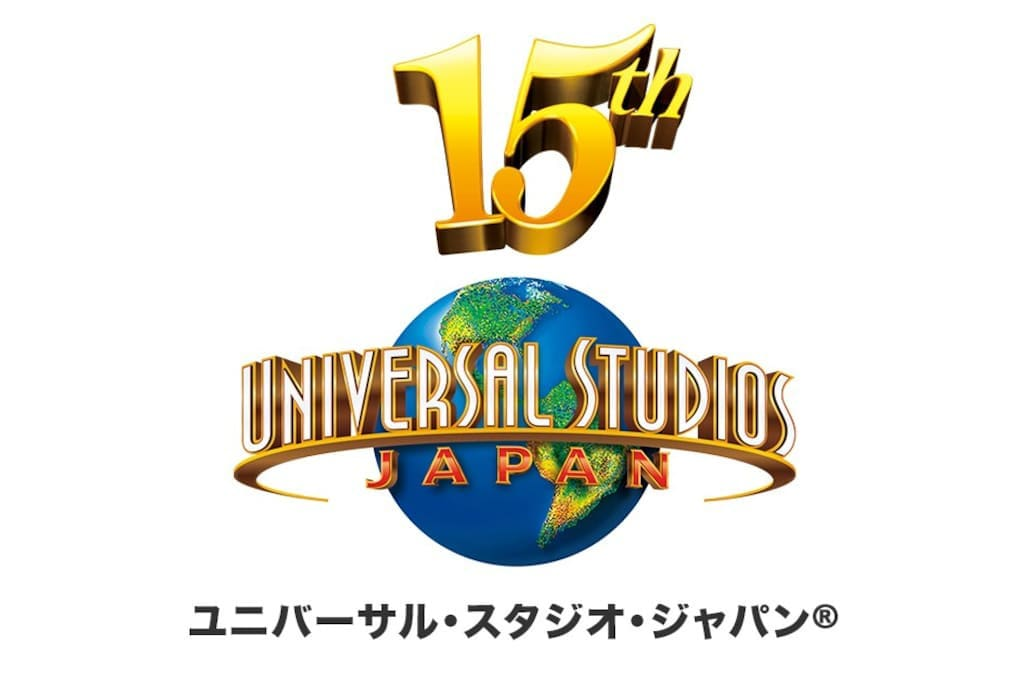 Just 3 stops to USJ!!!!
