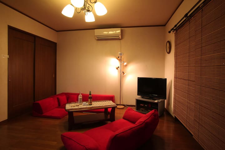 Dorm in Dazaifu (2)  U can stay friendly
