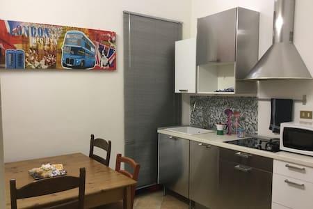 TUTTI I CONFORT VICINO AL CENTRO - 都灵(Torino) - 公寓