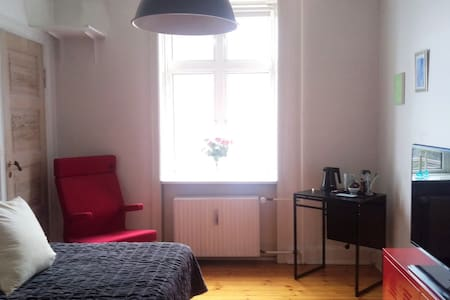 Cosy, private room in shared apartment - Frederiksberg