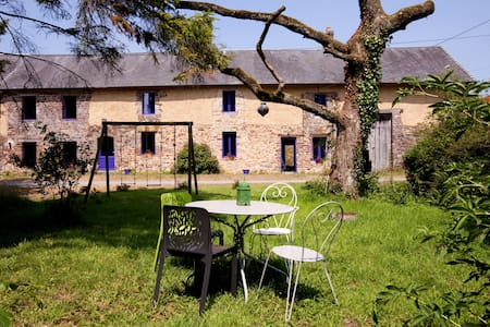 Quiet gite in picturesque Normandy  - Cerisy-la-Salle