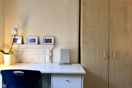 Single room in Central London, Edgware Rd Tub St. - London - Serviceret lejlighed