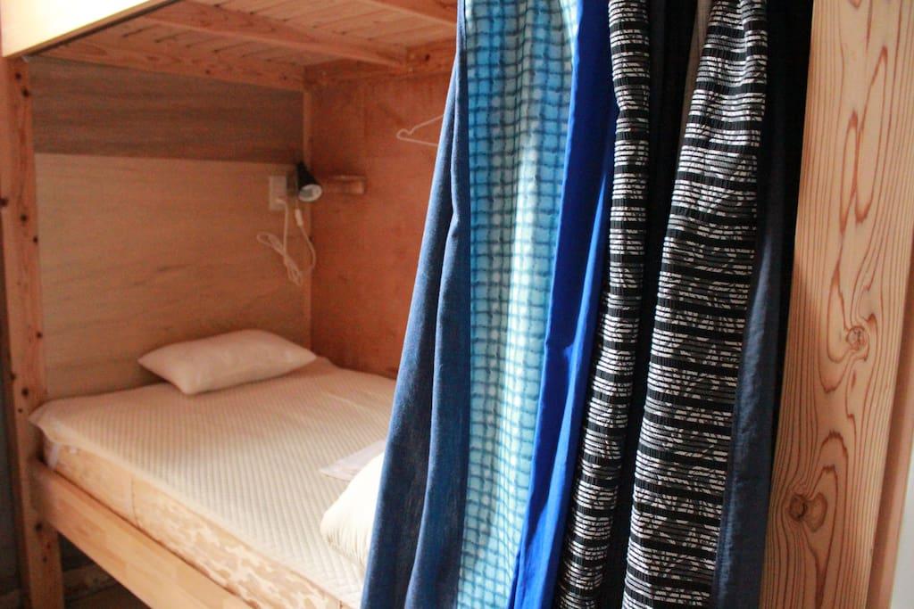 Each bed has curtain