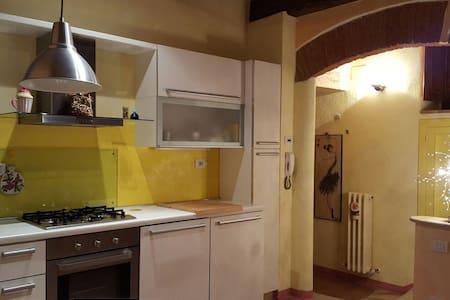 Monolocale Armando - Lucignano D'arbia - 公寓