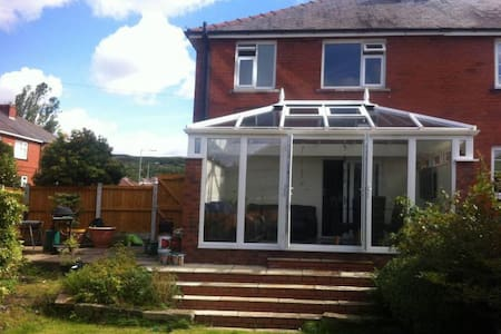 Room for rent in Horwich - Horwich