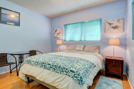 "全新上市 New Cozy Room ""Ocean 海洋房"" - Monterey Park - Haus"