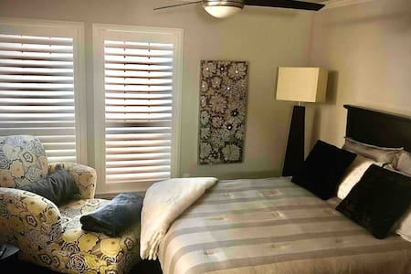 Cozy Bedroom&Bathroom near  Addison/ N. Dallas #1