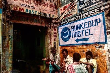 Single bed an an 8-Bed dorm at The Bunkedup Hostel - Varanasi